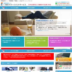ams_web