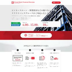crowdbank_web