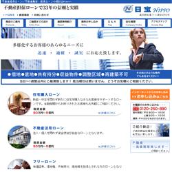 nippo_web